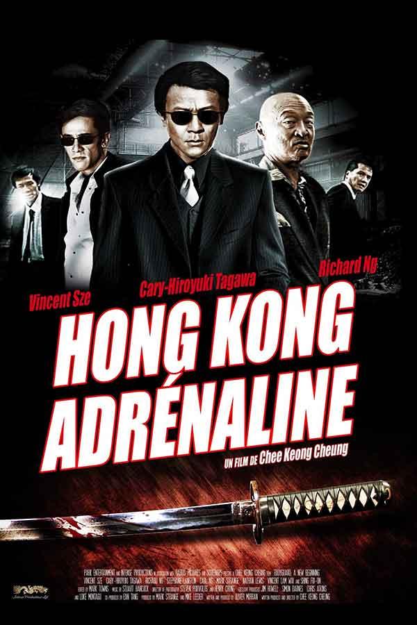 HONG_KONG_ADRENALINE_affiche-fipfilms