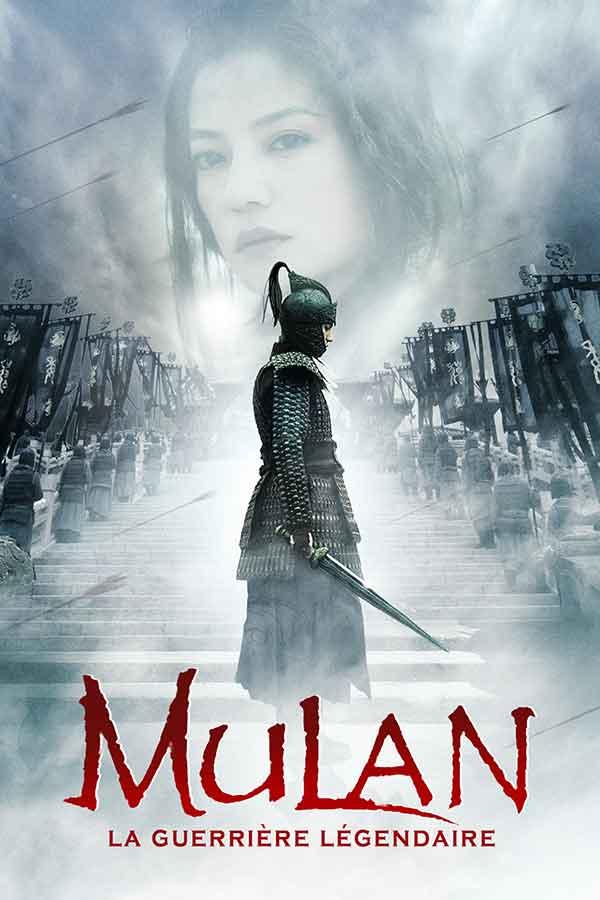 MULAN-affiche-fipfilms