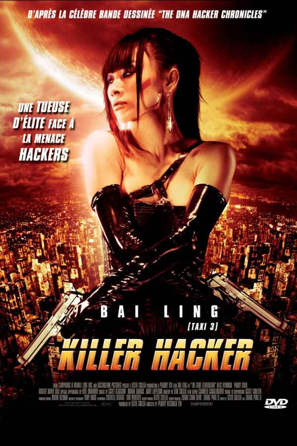 KILLER-HACKER-affiche-FIpFIlms